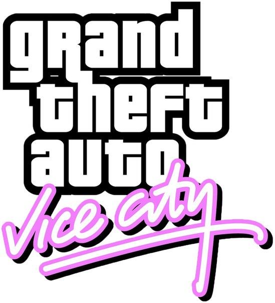 Прозрачный GTA SA.png - GTA San Andreas King Kong's Death или СБМ