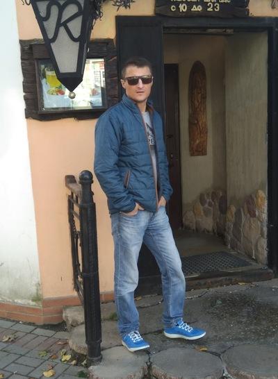 Дмитрий Рямо