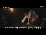 Film Intro + New Scenes by MBC Let's Go Video Travel Sept 9 edition.