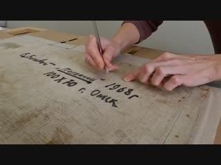 Реставрация картины В. Бичевого «Первенец». ГМИО