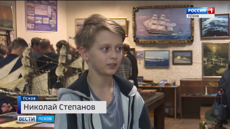 На Уроке мужества и экскурсии в псковском музее флота побывали пушкиногорские подростки