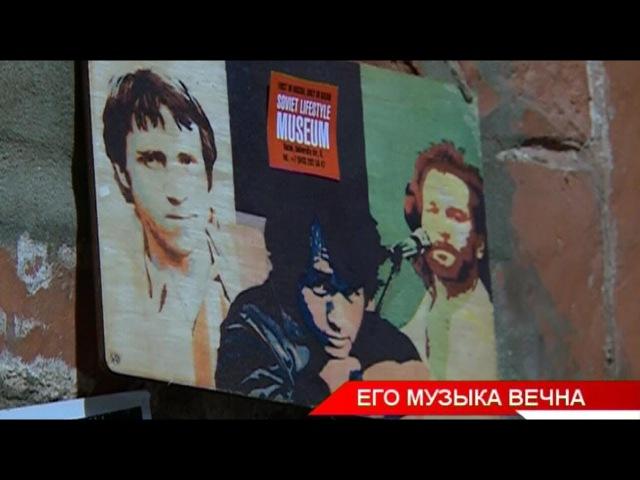 Его музыка вечна: Tribute Виктор Цой в казанском музее Соцбыта