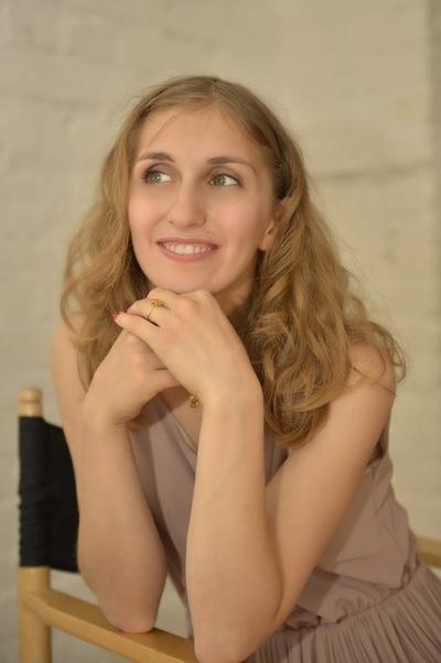 Ирина Нуль