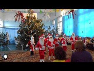 Танец в детском саду, новогодний утренник в селе Раевка.