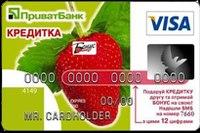 Кредитный брокер ижевск