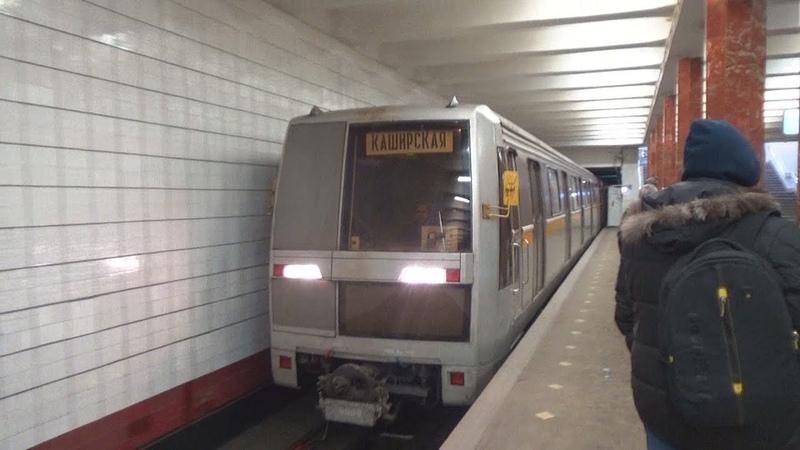 Историческая поездка на электропоезде 81-720721 Яуза от Каховской до Варшавской