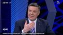 Тягнибок Зеленський почав своє президентство з грубого порушення НАШ 12 06 19