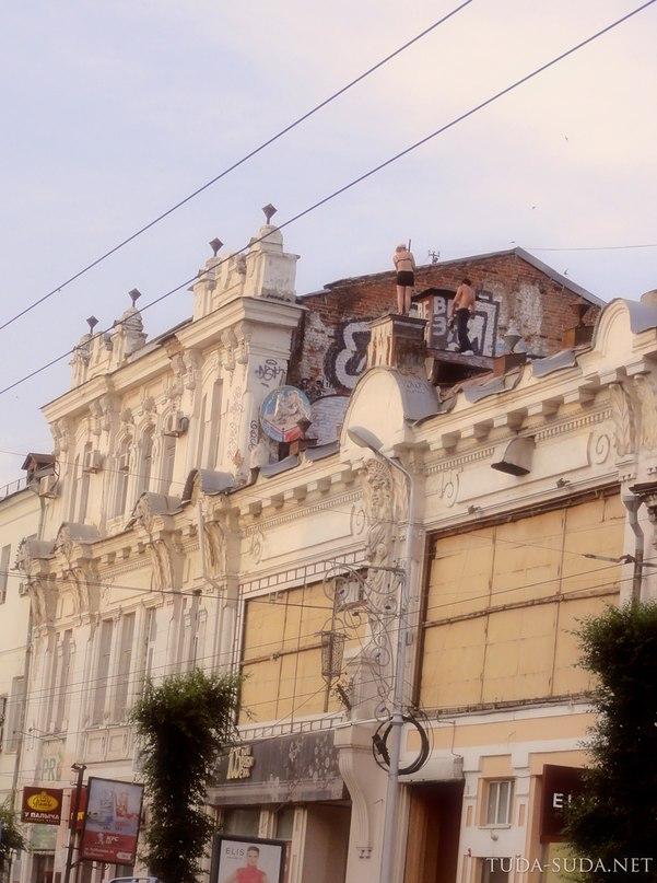 Старинные здания Самара
