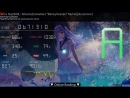 Osu!mania kors k - Nirvana(Camellias BinaryHeaven Remix) 4.35 star