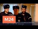 Солнцевский суд арестовал на два месяца мужчину, который напал на пенсионерку - Москва 24