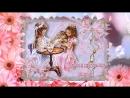 С Днем Рождения, сестра! Музыкальная открытка. От сестры 1.mp4