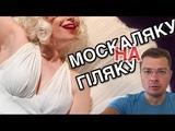 Лучшая актриса Украины призвала к борьбе с русским миром
