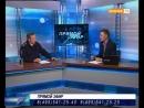 Прямой эфир Анатолий Шмеркин ,зам. начальника УМВД России по Ленинскому району – начальник полиции