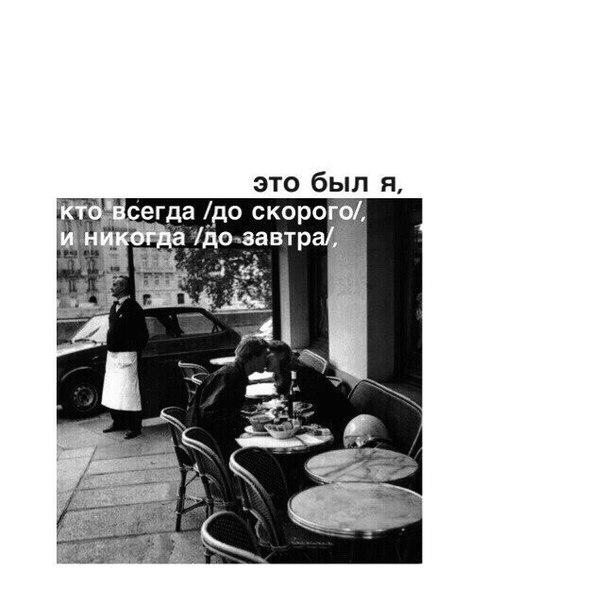 Фото №456272173 со страницы Светланы Ковалёвой