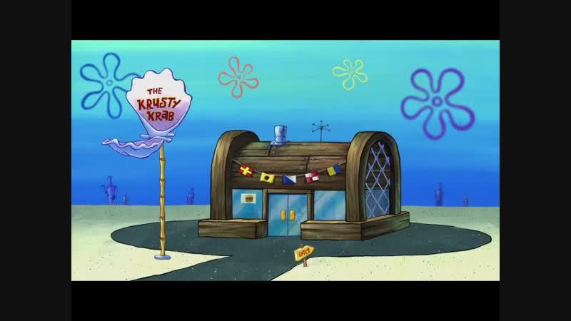 Губка Боб Квадратные Штаны 11 сезон 20 серия - Планктоновая паранойяВ библиотеке