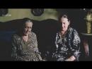 х/ф Утоли мои печали (1989)