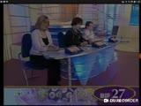 Золотой ключ (НТВ, 02.09.2006)