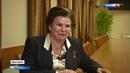 Валентина Терешкова легенда и скромная труженица