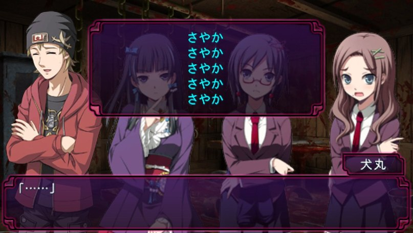 corpse party psp english download