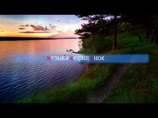 Музыка вещих снов - гусли и флейты - Кирилл Богомилов