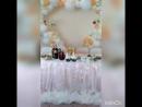 Свадебное оформление с разнокалиберной аркой.