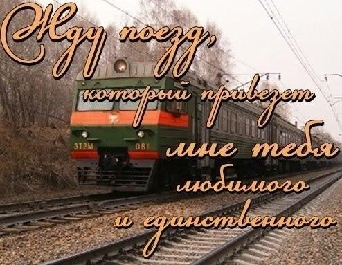 http://cs418222.vk.me/v418222587/2ac3/kfyMjf_d7Qc.jpg