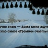 Роман Слюнцов