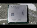 ИСПРАВЛЯЕМ СБРОС ЧАСТОТ НА FX 8320 на Gigabyte 970A- DS3