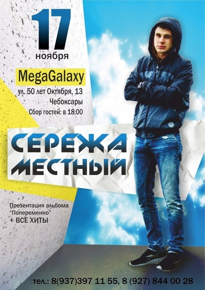 Андрей Osipov, 25 мая 1982, Арск, id33335345