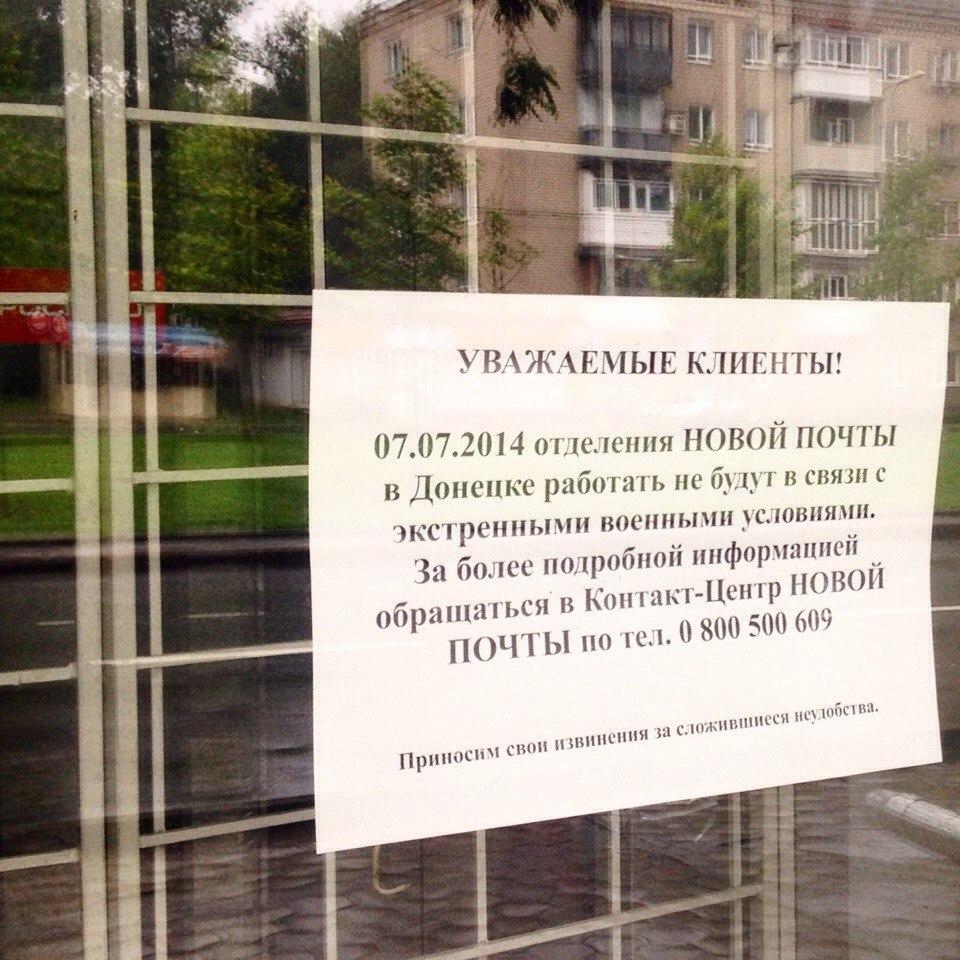 XDWcTfhCw6s Донецк радостно встречает освободителей