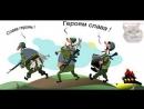 "На Украине всё стабильно, воїни світла ""отжимают"" урожай в Тарутинском районе. Хироям Слава!"