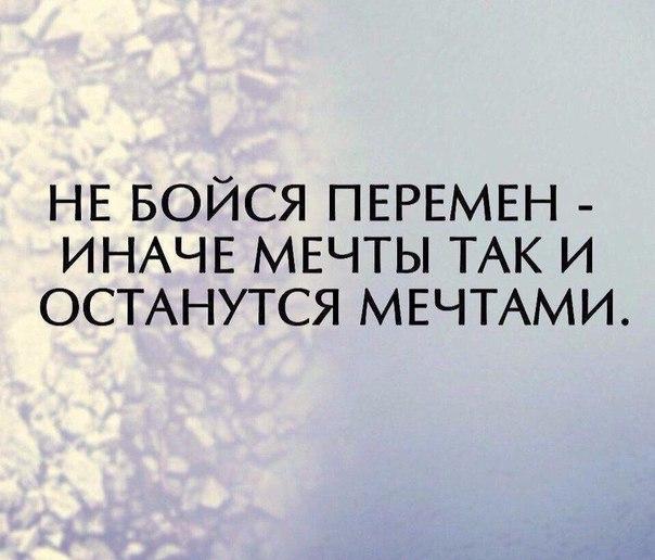 Фото №456246896 со страницы Стаса Моховикова