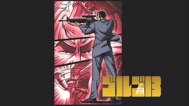 Golgo 13 (2008) Capitulo 08 _ Subs. Español