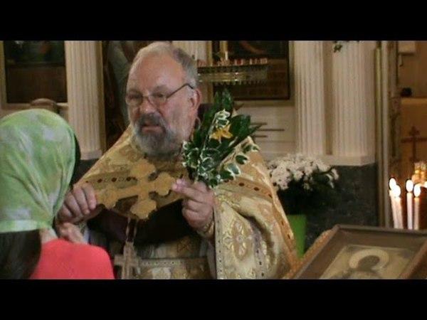 Pentecôte 2014 Église Orthodoxe Russe St Nicolas.