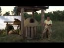 Строительство уличной печи из глины - Строим дом своими руками