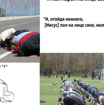 Муслим Муслимский