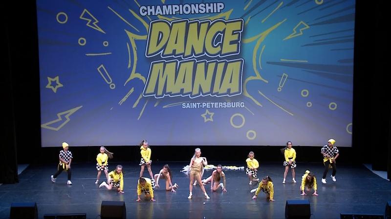 DANCE MANIA MDFusion