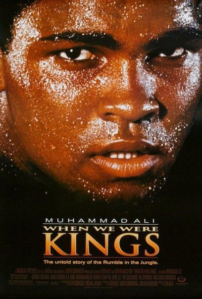 Когда мы были королями (1996) HD