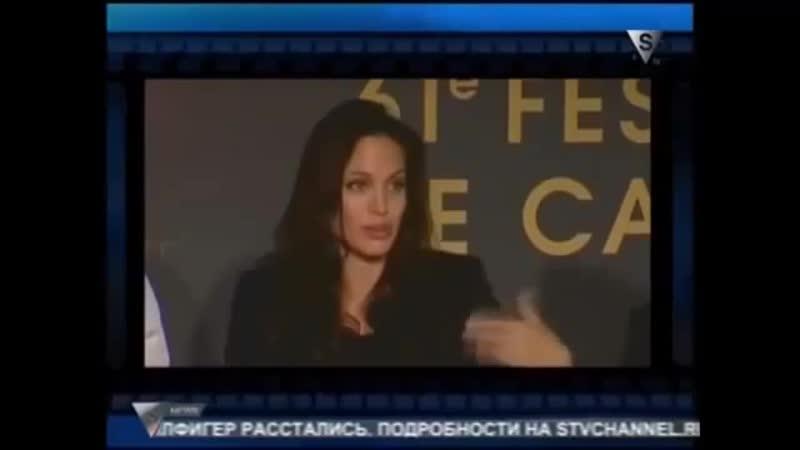ДОКУМЕНТАЛЬНЫЕ ФИЛЬМЫ Голливуд как он есть Анджелина Джоли