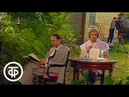12 разгневанных мужчин Дядя Ваня и другие Виктор Коклюшкин и Ефим Шифрин 1993