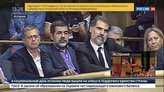 Новости на Россия 24 • Праздник единой Испании не соединил народ