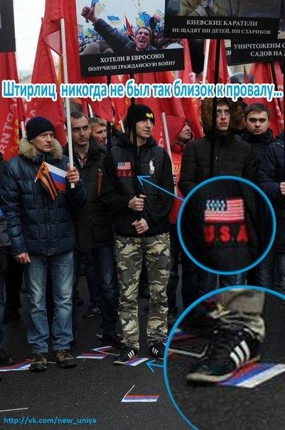 Все, что нужно знать о митинге «Антимайдана»