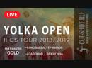 06.01.2019 MIXT MASTER GOLD - YOLKA OPEN
