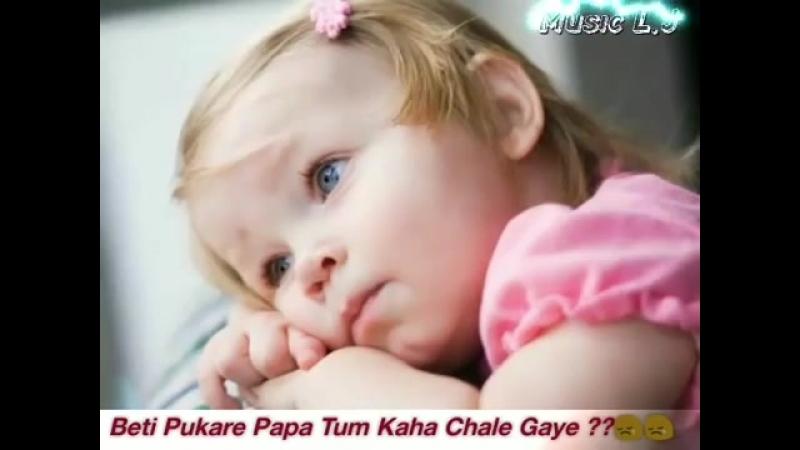 Papa_ki_Yaad_me_gaaya_beti_ne_dard_bhara_geet.mp4