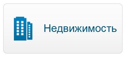 Масковская доска объявлений 495ru.ру севастополь региональная доска объявлений работа