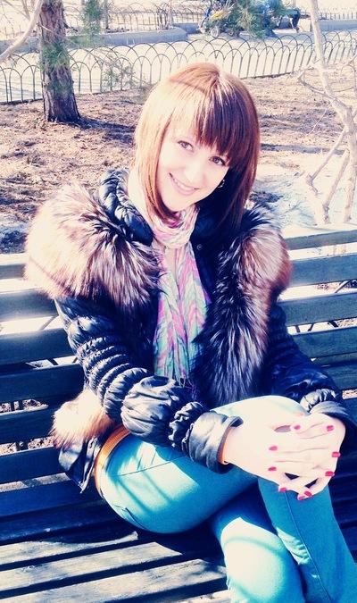 Таня Есаулова, 27 января , Москва, id4546911