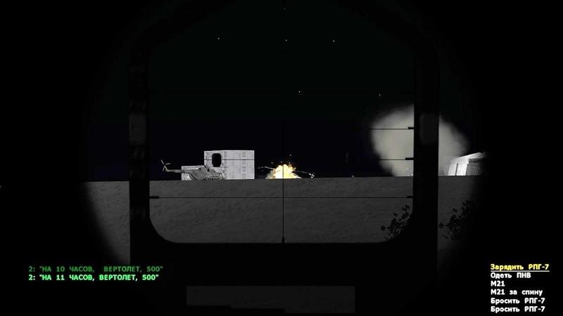 Operation Flashpoint: Resistance - прохождение - миссия 13 - Расплата » Freewka.com - Смотреть онлайн в хорощем качестве