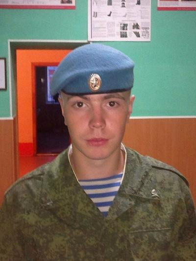 Марсель Утяшев, 19 мая , Тобольск, id153651495