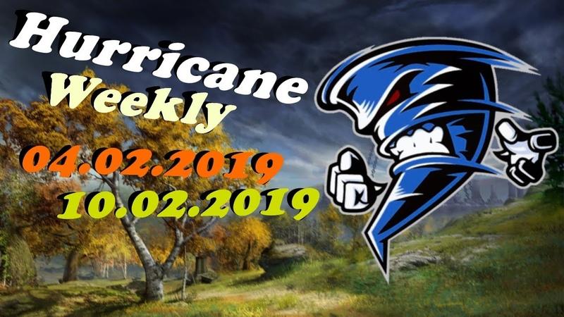 The Elder Scrolls Online Hurricane Weekly [04.02.2019 - 10.02.2019] Неделя 3 Лерой Дженкинс