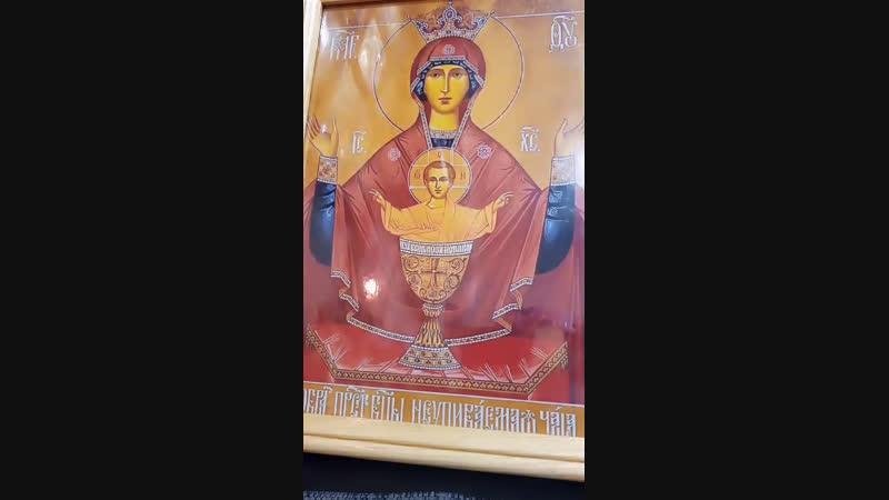 Акафист Иконе Божьей Матери Неупиваемой Чаше ( о страдающих пьянством )